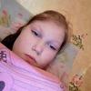 Kamilla, 22, Uvarovo