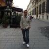 Slava, 32, г.Род-Таун