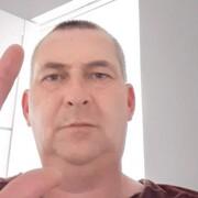 ВАЛЕРИК 47 Владикавказ