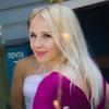 Нелли, 28, г.Красноярск
