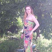 Елена 33 года (Скорпион) Кузнецк