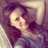 Надя, 21, г.Асбест