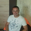Andrey, 39, Nezhin