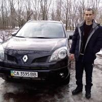 Валера, 36 лет, Дева, Новомиргород