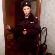 Константин Москаленко, 24, г.Серпухов