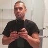 Олег, 40, г.Черновцы