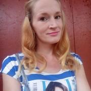 Ольга, 30, г.Северск