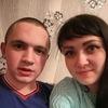 Слава, 19, г.Северодвинск