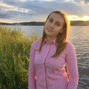 Аня, 22, г.Екатеринбург