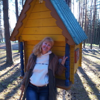 Мила, 54 года, Водолей, Витебск