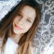 Кристина, 17, г.Лысьва