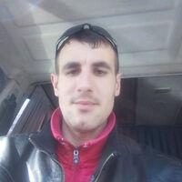 Octavian, 29 лет, Телец, Дзержинск