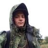 Алексей, 24, г.Нижний Новгород