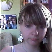 Кэтрин, 28, г.Шадринск