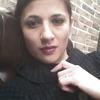 Александра, 33, г.Днепр