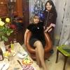 Наталья, 46, г.Лесной