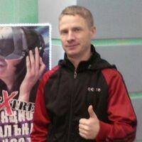 Толик, 41 год, Водолей, Шелехов