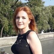 Татьяна, 30, г.Владикавказ