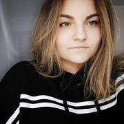 Наталья, 18, г.Сергиев Посад