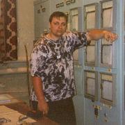 Игорь, 40, г.Северск