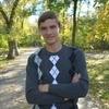 Саня, 23, г.Бассе-Терре