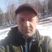 Евгений 46 Горно-Алтайск