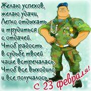 Иван Мудревський 51 Киев