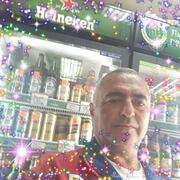 Фармон 51 Душанбе