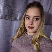 Юлия Виноградова, 18, г.Липецк