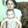 Алина, 30, г.Ленинск