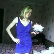 Анастасия, 26, г.Петропавловск-Камчатский