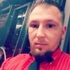 Marek, 20, г.Белосток