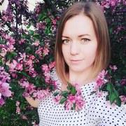 Ольга 36 лет (Телец) Тюмень