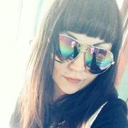 Екатерина, 32, г.Софрино