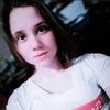 Марианна, 21, г.Кудымкар