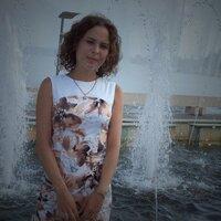 Ильмира, 31 год, Овен, Казань