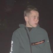 Андрей 18 Кострома