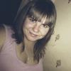 Леся, 26, г.Магнитогорск