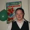 dima korobov, 28, Belebei