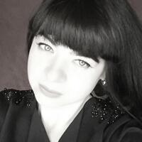 Марина Кузьмина, 40 лет, Водолей, Макеевка