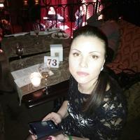 Ольга, 40 лет, Овен, Запорожье