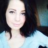 Аня, 21, г.Черкассы