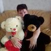Екатерина, 41, г.Подольск