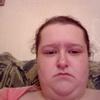 Елена, 26, г.Волгоград