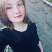 Anasteisha, 18, г.Кривой Рог