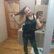 Анастасия, 29, г.Тула