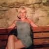 Татьяна, 43, г.Майкоп