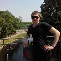 Александр, 35 лет, Лев, Гомель
