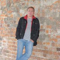 Андрей, 43 года, Телец, Москва