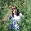 Ekaterina, 36, Sarapul